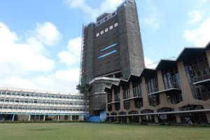 ナイロビ大学メインキャンパス